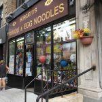 Borgatti's Ravioli & Egg Noodles 〜生パスタ屋さん (Bronx)